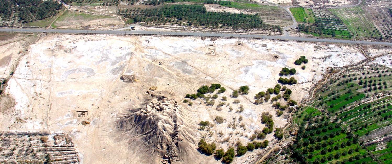 Vue aérienne de Konar Sandal Sud