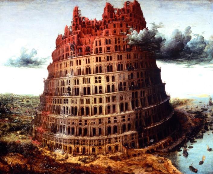 برج بابل، پیتر بروگل، 1536 میلادی