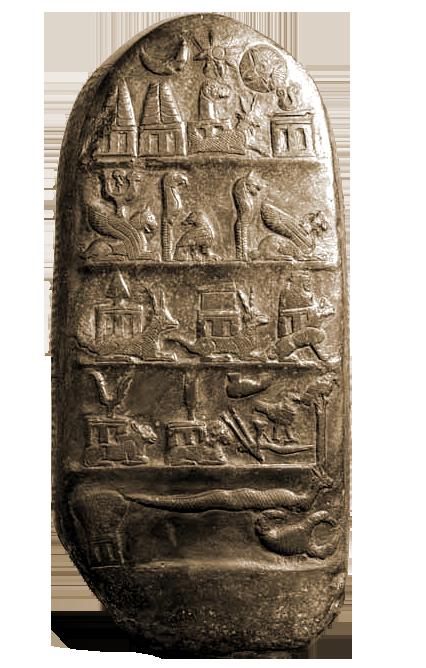 سنگ نبشته کودورو متعلق به ملی شیپاک دوم (1180 پیش از میلاد؛ موزه لوور)