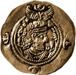 Late sassanid coin