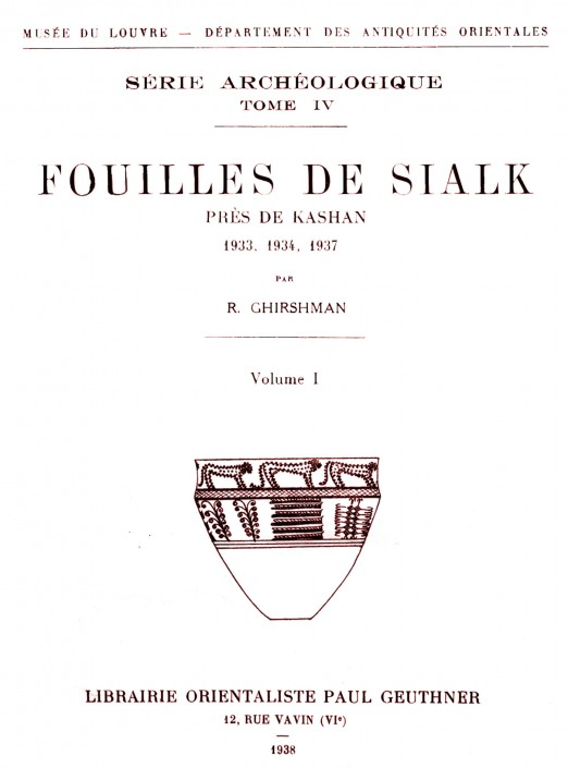 Fouilles de Tepe Sialk