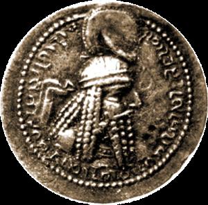 Sassanid coin (Ardeshir I)