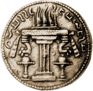 Sassanid coin (with the fire altar)