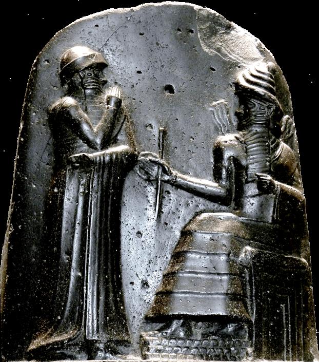 Détail du code de Hammurabi