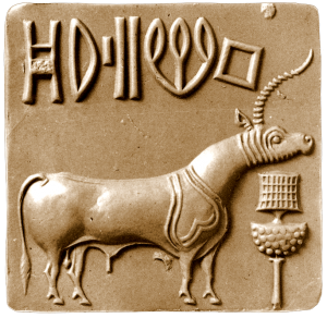 Indus stamp seal, depicting a unicorn