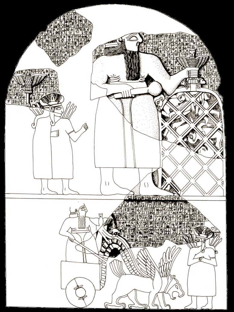 لوح یادبود سنگی ایاناتوم از لاگاش، گیرسو (میان رودان، 2450 پیش از میلاد)