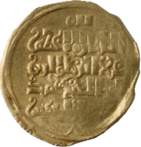 Early Islamic coin