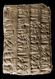 لوح پیشایلامی کشف شده در شوش