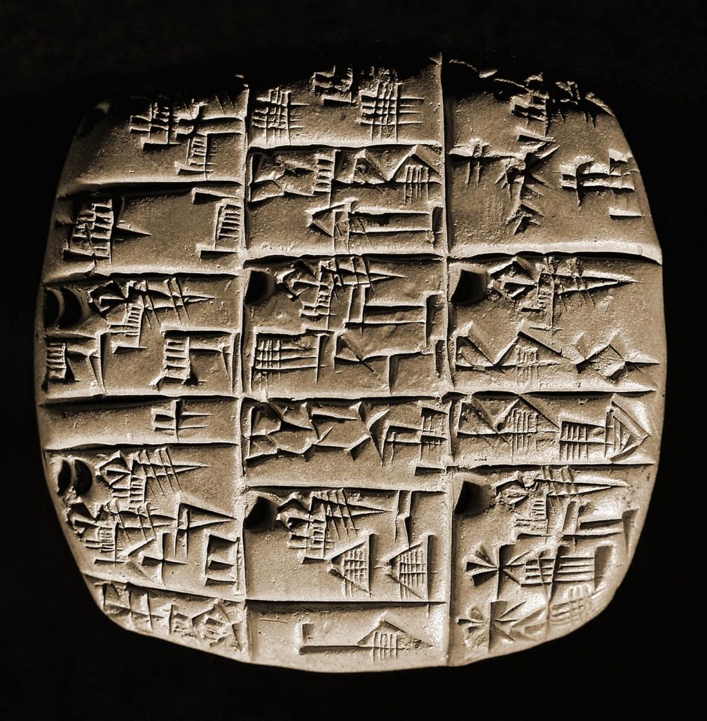 لوح نگاشته شده به خط میخی مربوط به میانه هزاره سوم پیش از میلاد